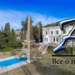 Роскошное имение XIX века недалеко отцентра Канн