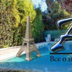 Вилла счастным садом, бассейном игаражом, Канны, Франция