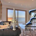 Квартира в городе Канны                              97.00 м2, 2 спальни