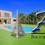 Современная вилла спанорамным видом наморе, Канны, Франция