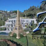 НаКаннских холмах, роскошное имение втипичном провансальском стиле