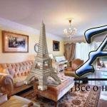 Квартира в городе Канны                              102.00 м2, 2 спальни