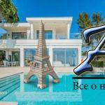 Вилла всовременном стиле сзавораживающим видом наморе, Супер-Канны, Франция