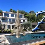 Отремонтированная высококачественная вилла спарком, джакузи, террасами игаражом впрестижном районе Калифорния,Канны, Франция