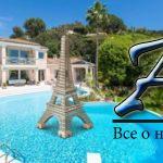 Красивая вилла сбольшим открытым бассейном, Канны, Франция